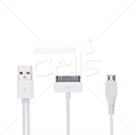 Picture of 2 in 1 Samsung USB Cable