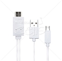 Picture of Micro USB to HDMI to USB Cable