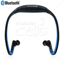 Picture of Bluetooth Sports Wireless Headphones