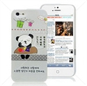 Picture of Bear Cartoon Cover for iPhone 5