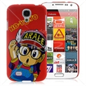 Picture of Arale Cartoon Back Cover For Galaxy S4