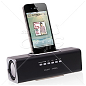 Picture of Music Angel Box Speaker