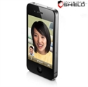 Picture of InvisibleSHIELD Full Body Protector - iPhone 4S / 4