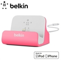 Picture of Belkin Lightning Charge and Sync Dock for iPhone 5S / 5C / 5 - Pink