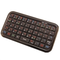 Picture of Mini Bluetooth Keyboard - QWERTZ