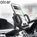 Picture of Olixar CD Slot Mount Universal Case Compatible Car Holder