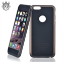 Picture of FlexiShield Qi iPhone 6 Plus Wireless Charging Case - Black