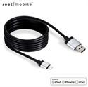 Picture of Just Mobile AluCable Premium 5ft / 1.5m Lightning Cable - Black
